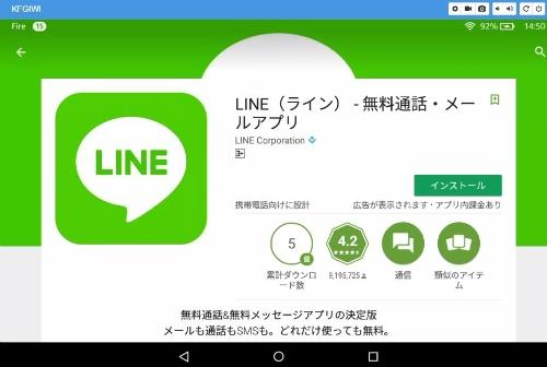 LINE画像027