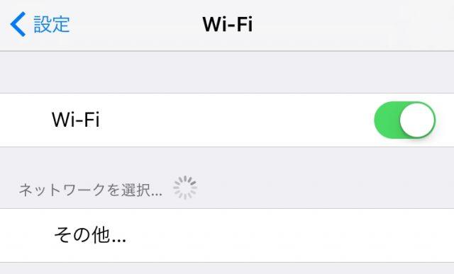 iPhoneWi-Fiアイ画像001