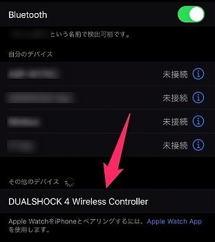 Bluetoothオン画像