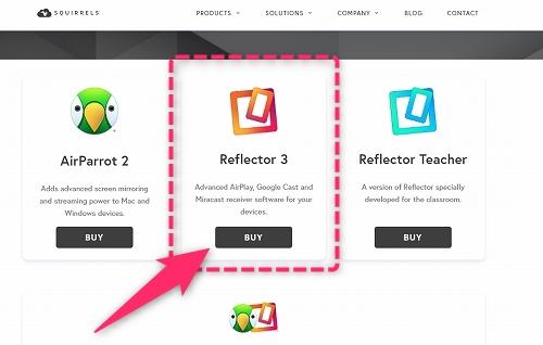 Reflector3選択箇所の画像