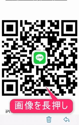 メールQRコードの画像